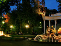 Москва. Сад Аквариум