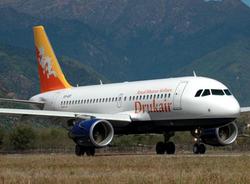 В Бутане открыт второй международный аэропорт