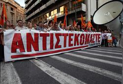 В Греции начинается всеобщая 48-часовая забастовка