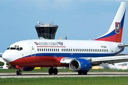 Суд принял заявление о банкротстве авиакомпании «Атлант-Союз»