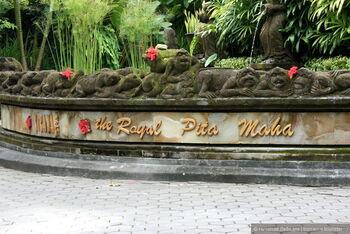 Бали где лучше остановиться