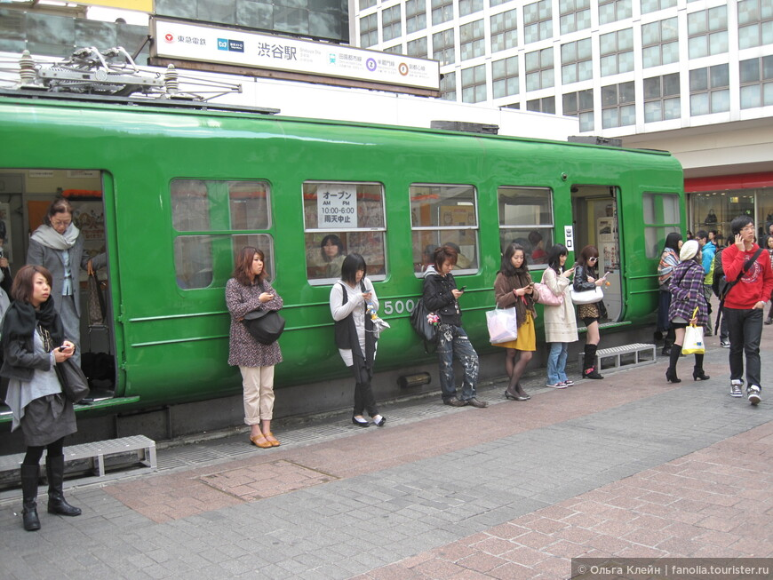 Кафе у станции Сибуя