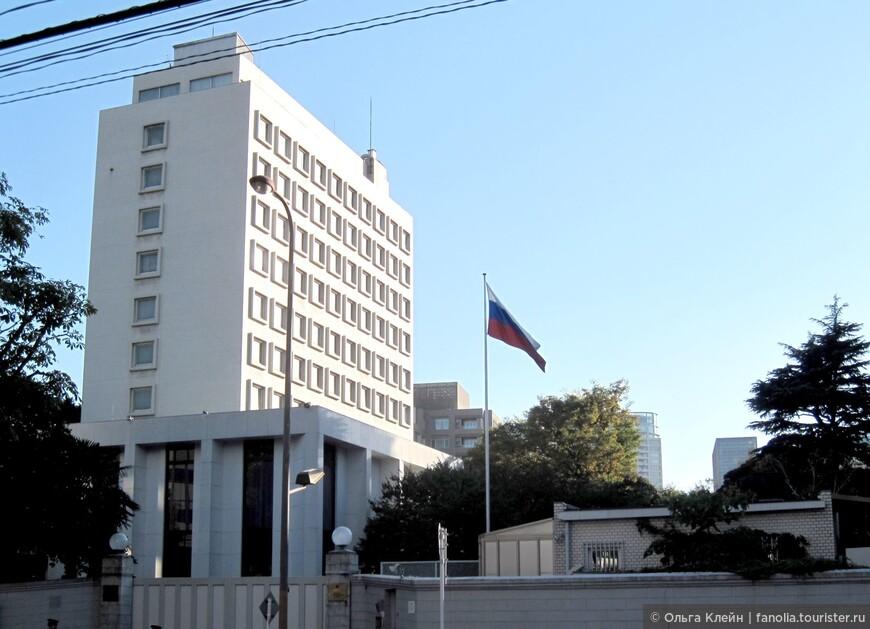 рядом с токийскими масонами наше Российское посольство