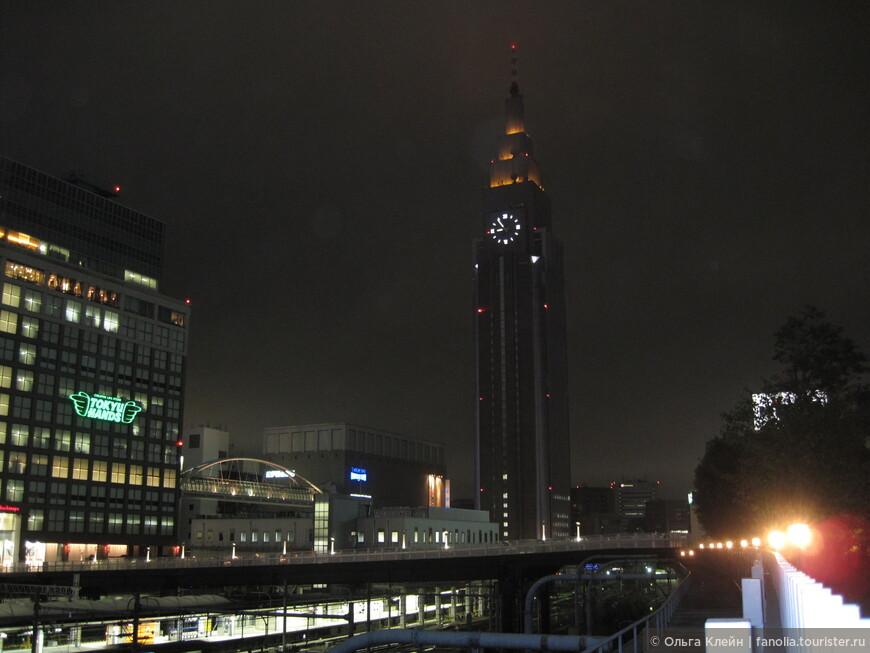 Станция Синдзюку