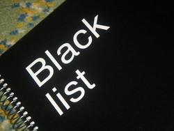 """В Ростуризме продолжат составлять """"черный список"""" отелей"""