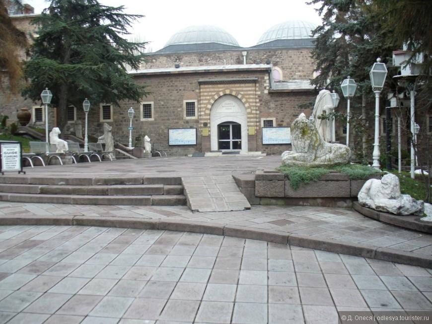 Музей Анатолийской цивилизации