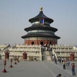 Храм тянь Тань