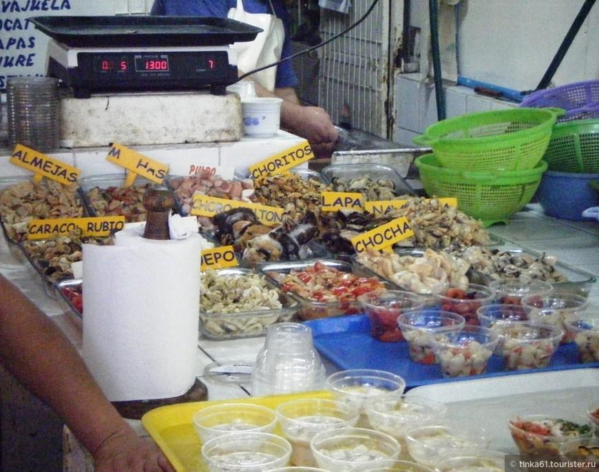Морепродукты, Чили