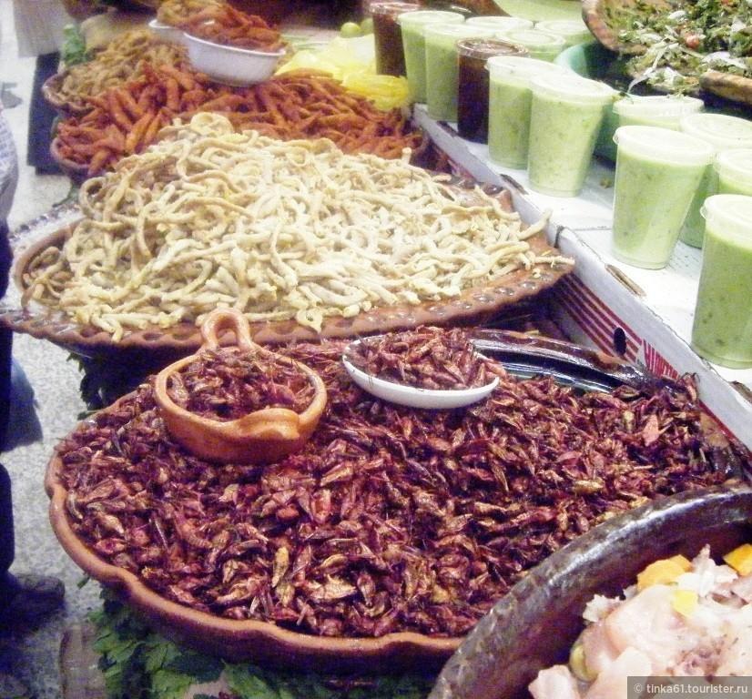Мексиканские деликатесы