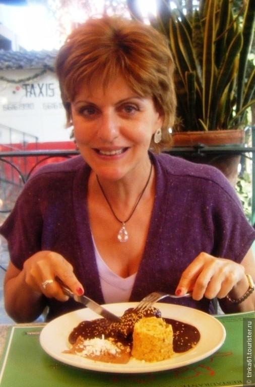 Мексиканское блюдо Моле - курица в шоколадно-ореховом соусе. Очень вкусно!