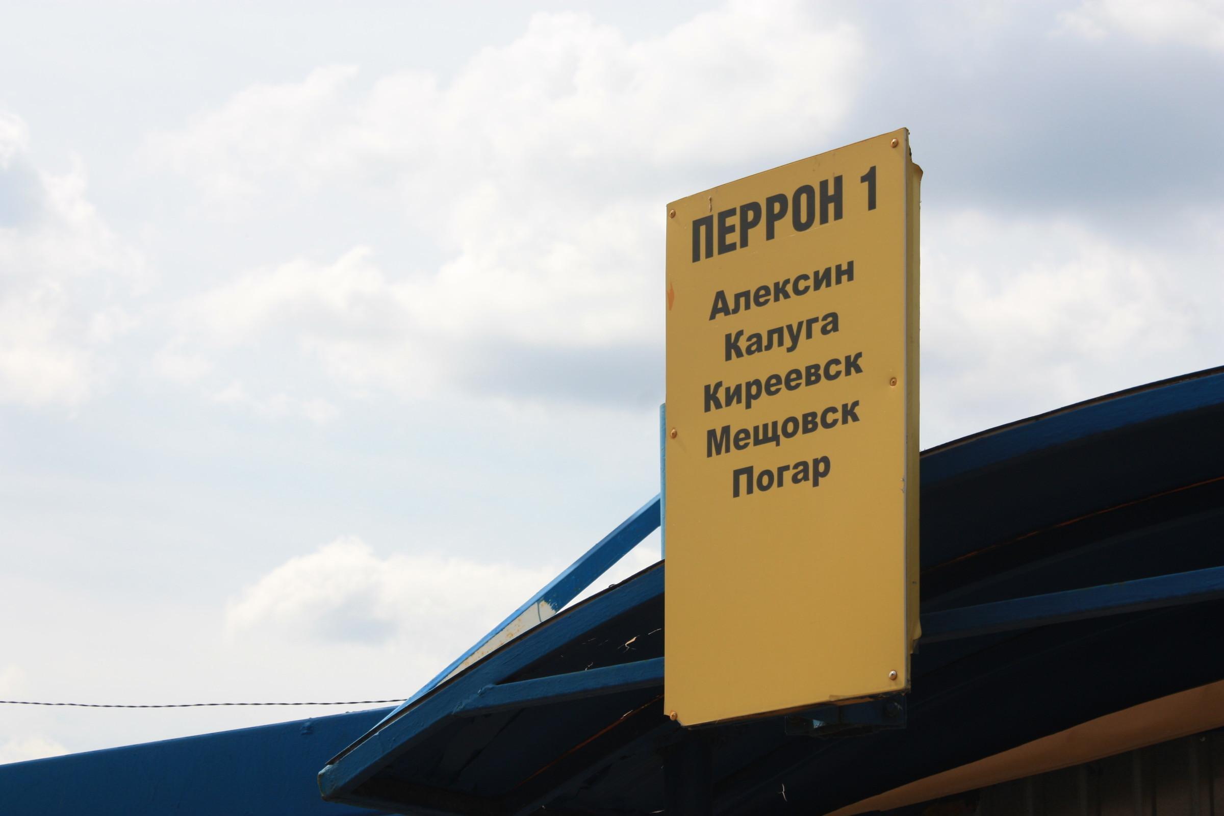 метро москвы режим работы на новый год