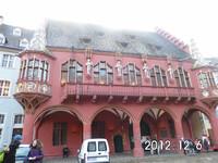 Фрайбург -- столица Шварцвальда.