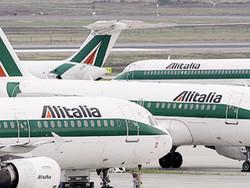 Alitalia начнет летать из Рима в Екатеринбург