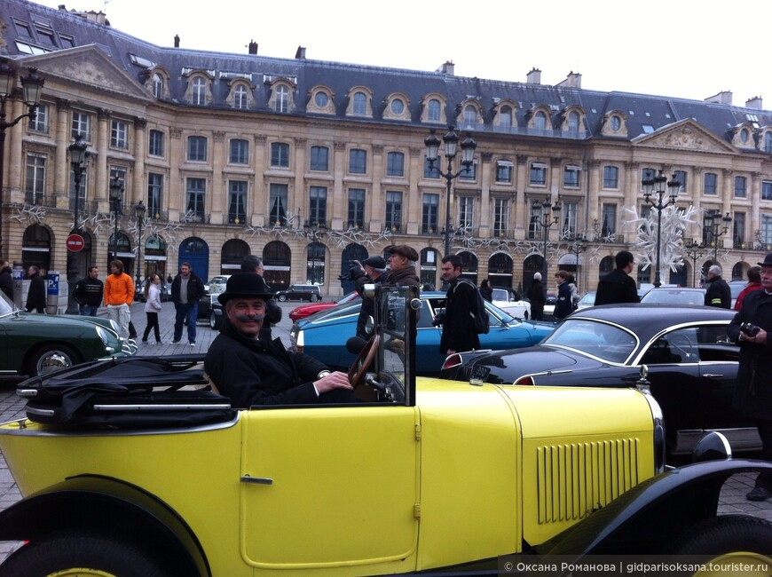 13-й автопробег старинных автомобилей в Париже