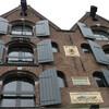 Мой любимый дом в Амстердаме - он смеется