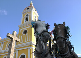 Никарагуа-Манагуа-Гранада