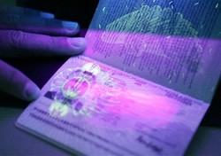 У россиян появятся загранпаспорта с отпечатками пальцев