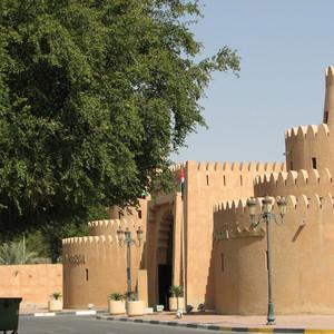 Аль-Айн. Дворец шейха Заида бен Султана