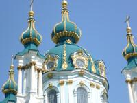 Украина (Азовское море)
