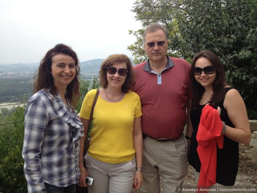 Туристы с Сахалина