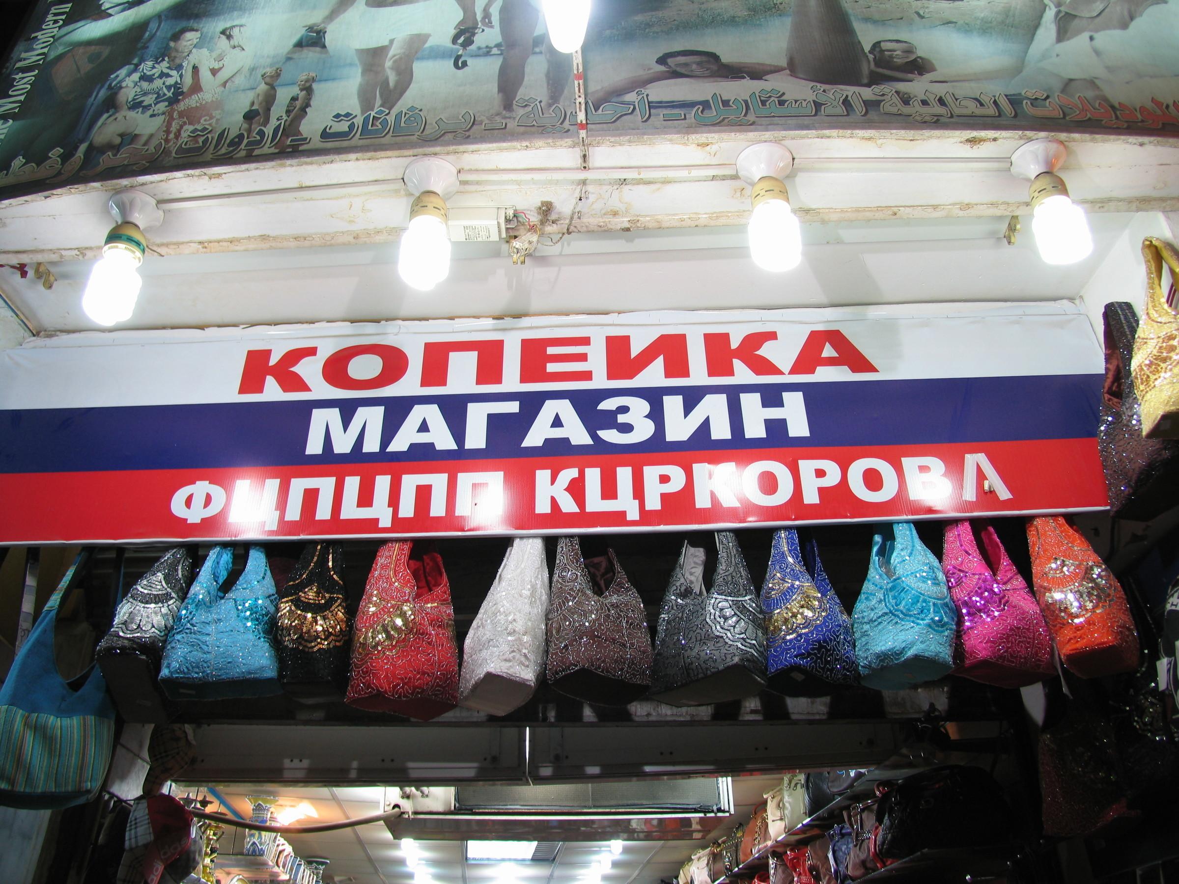 Египет: практичные покупки и правила торга