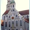 Евангелическая церковь Святого Ульриха