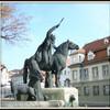 Памятник аугсбургским святым