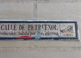 Легенда улицы Petritxol в Барселоне