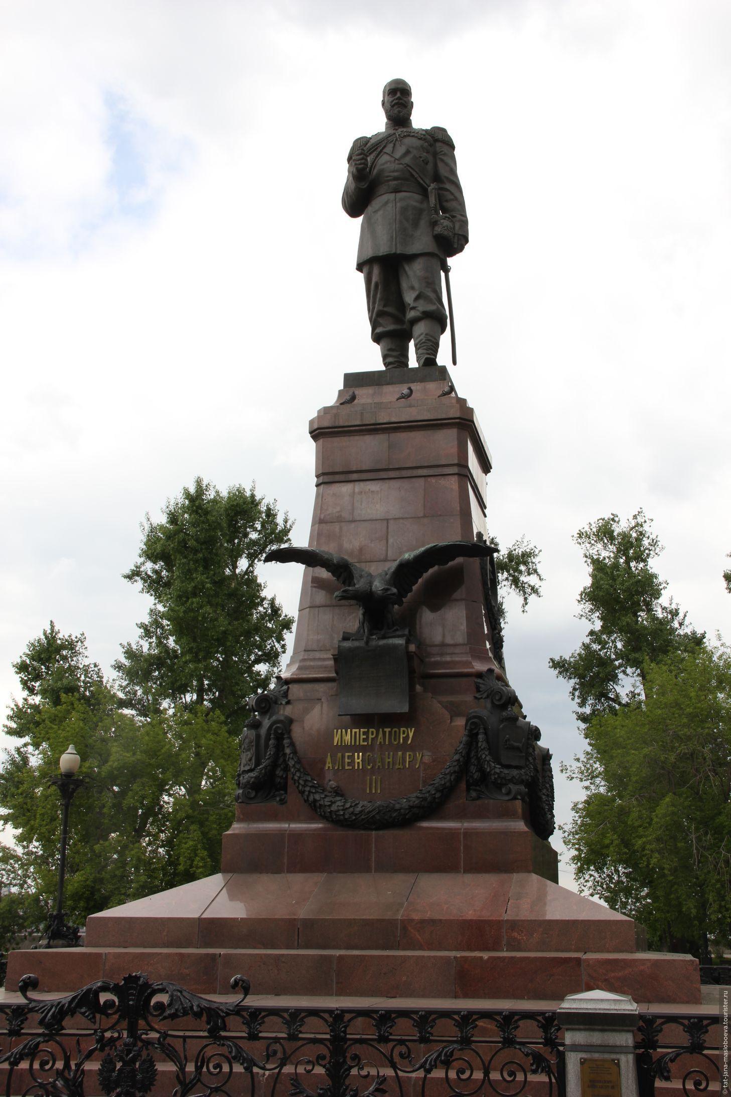 Воронеж памятник гранит а чем каменный уголь плита под памятник купить в москве