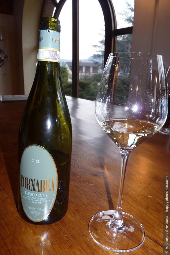 дегустация белого пьемонтского вина Арнейс
