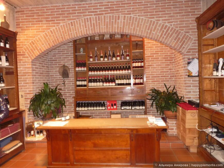 Производитель вин Гемме (Верний Пьемонт)