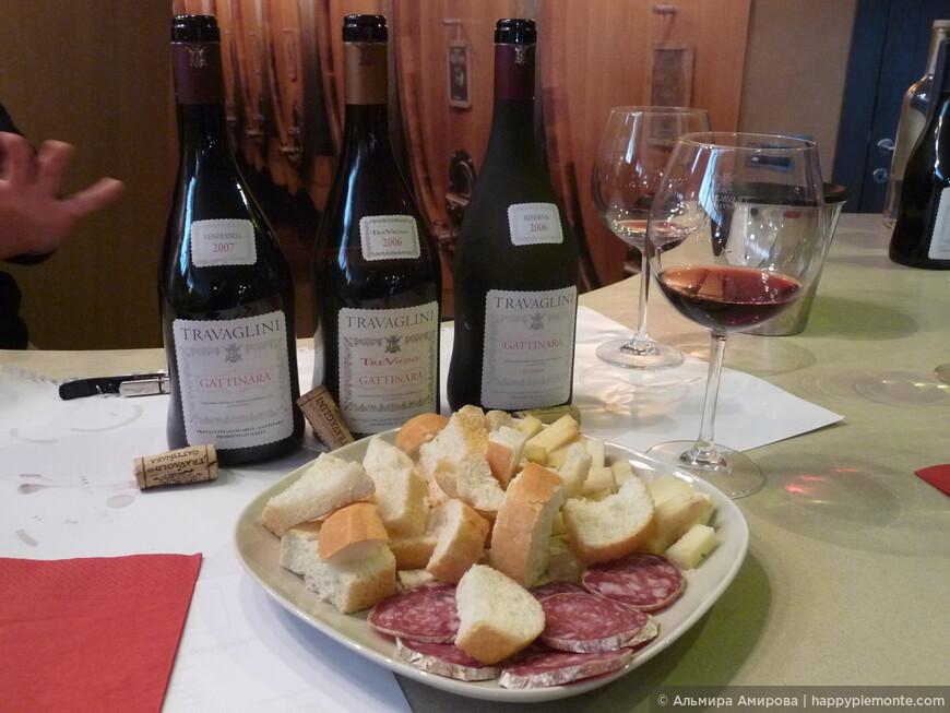 Дегустация вин Травальини