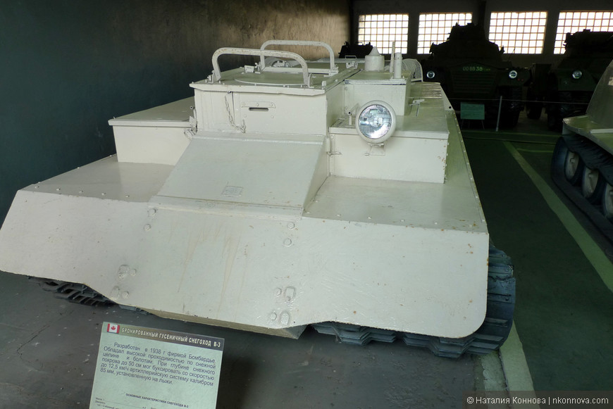 P1150349.JPG