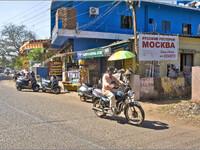 Прибытие в Кандолим (Гоа, Индия)