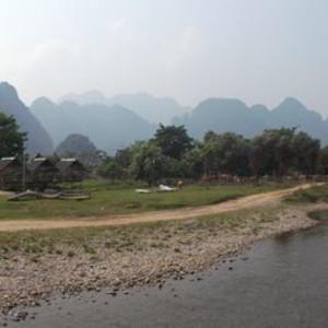 Лаос в панорамах