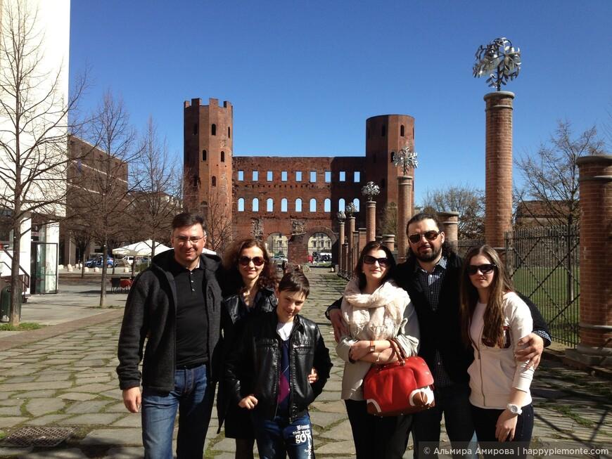 Экскурсия по античным улицам Турина