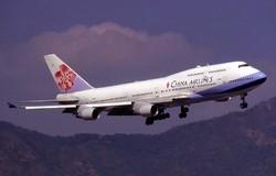 """""""Трансаэро"""" полетит на Тайвань с помощью China Airlines"""