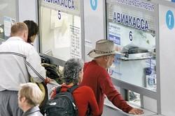 Проект закона о невозвратных билетах направлен в правительство