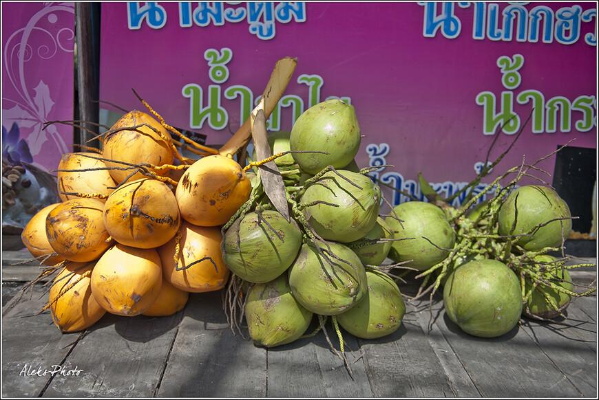 Даже не знаю, в чем разница между зелеными и желтыми кокосами, может вы подскажете...