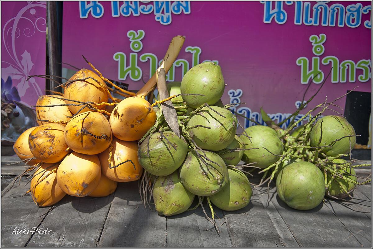 Даже не знаю, в чем разница между зелеными и желтыми кокосами, может вы подскажете..., 7 Плавучий рынок и его обитатели (Таиланд)