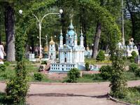 Киев познавательно-увлекательный