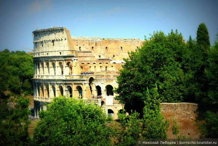 Лайф-хак при посещении Колизея и Форума
