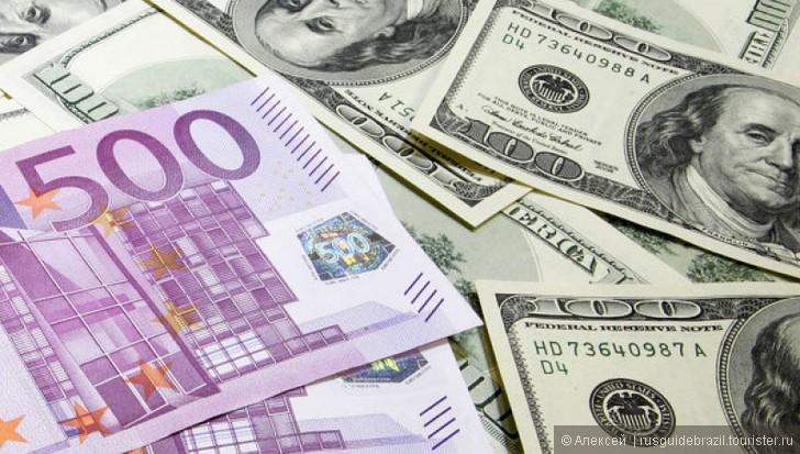 Что брать с собой в Бразилию: доллары или евро?