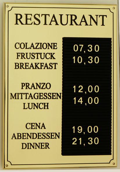 В какое время в Турине обед? А в какое ужин?