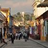 Сан Кристобаль де лас Касас. Пешеходная улица.