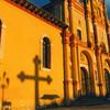 Сан Кристобаль де лас Касас. Кафедральный собор.
