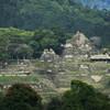Археологическая зона Тонина.