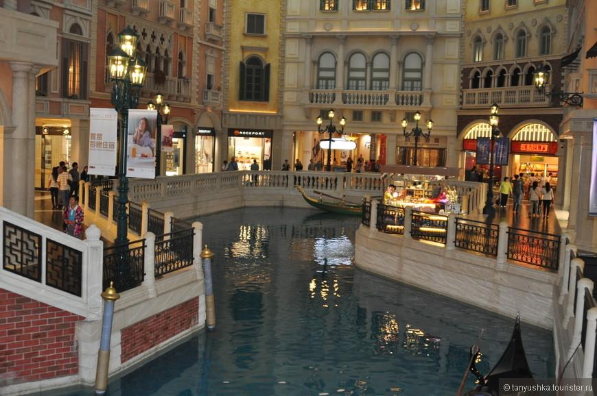 Casino venier venezia indirizzo