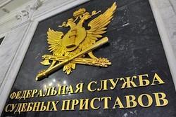 Несколько сот тысяч россиян могут не выпустить за границу из-за штрафов