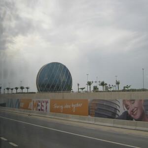 ОАЭ, Абу-Даби